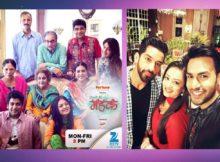 Zindagi Ki Mehek Star Cast Real Name, Real Life