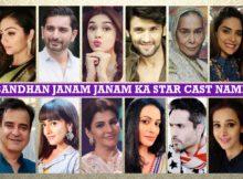 Bandhan Janam Janam Ka Star Cast Real Name, Zee Anmol Serial, Story Plot, Crew Members, Wiki, Genre, Timing, Images