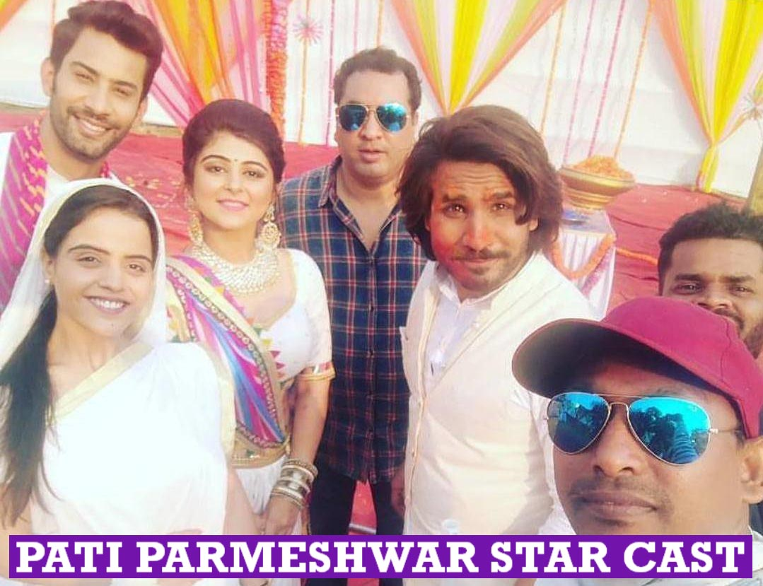 Pati Parmeshwar Cast Name List, Zee Anmol Serial