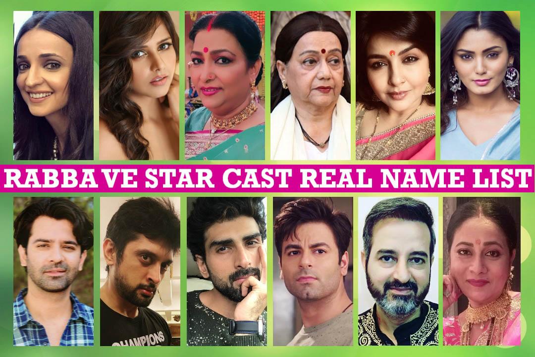 Rabba Ve Cast Real Name, Star Utsav Serial, Story Plot, Wiki, Crew Members, Genre
