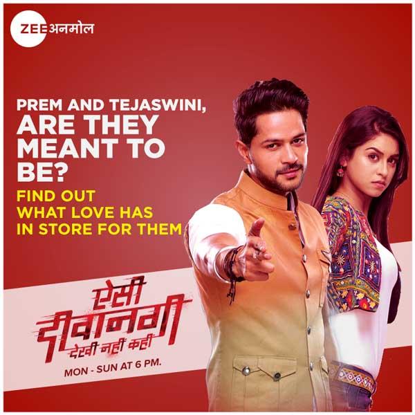 Zee Anmol Serials Name List - Aisi Deewangi Dekhi Nahi Kahin