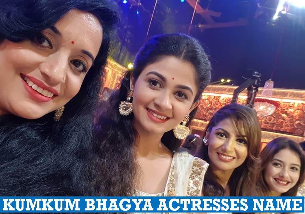 Kumkum Bhagya Actresses Name, Real Lifestyle