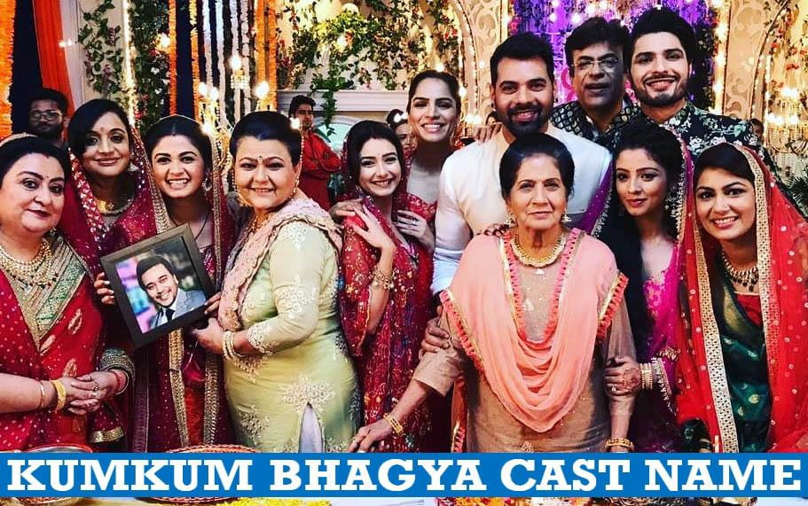 Kumkum Bhagya Cast Name, Real Life, Zee Anmol Serial, Crew, Wiki, More