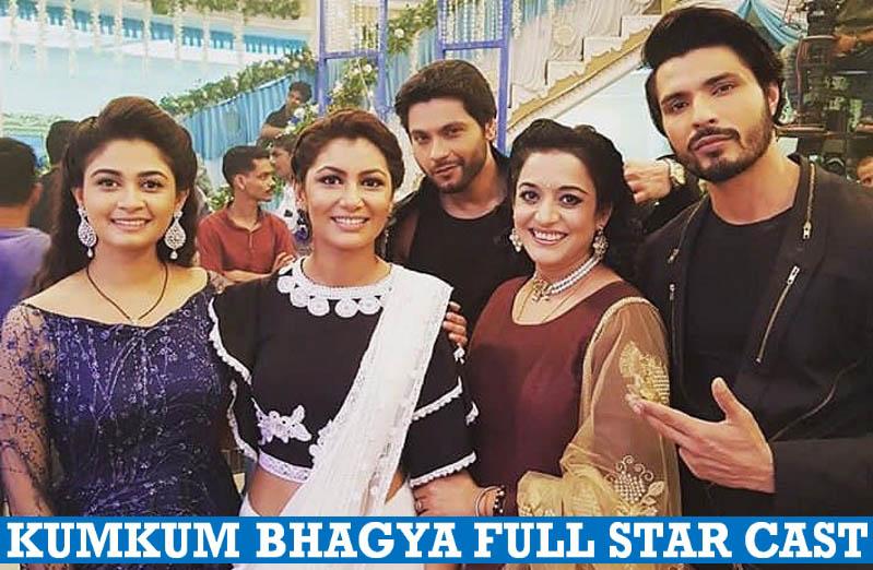 Kumkum Bhagya Full Star Cast Name, Real Life, Zee Anmol Show