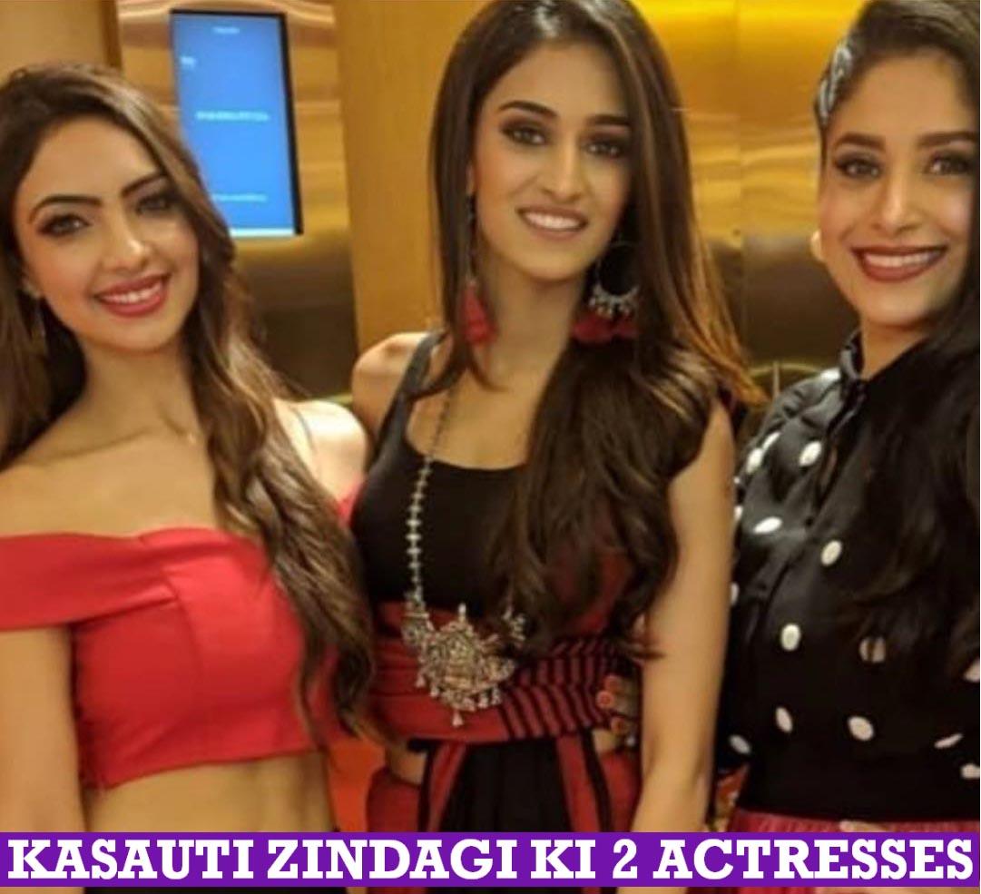 Kasauti Zindagi Kay 2 Star Cast Real Name, Star Plus, Story Plot, Crew,