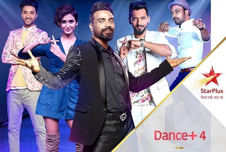 Dance Plus 4 Audition, Starting Date, Contestants, Star Plus Reality Show