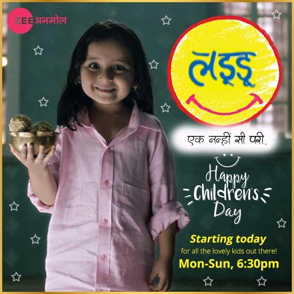 Laddoo - Ek Nanhi Si Pari - Zee Anmol Serials