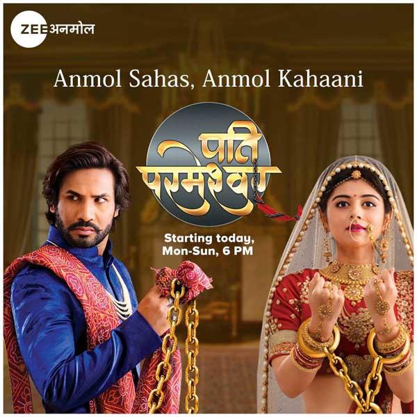 Pati Parmeshwar - Zee Anmol Serials Name List