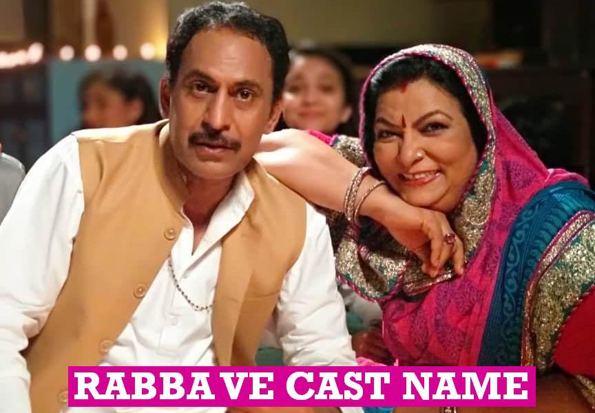 Rabba Ve Cast Real Name, Star Utsav Serial, Story, Wiki