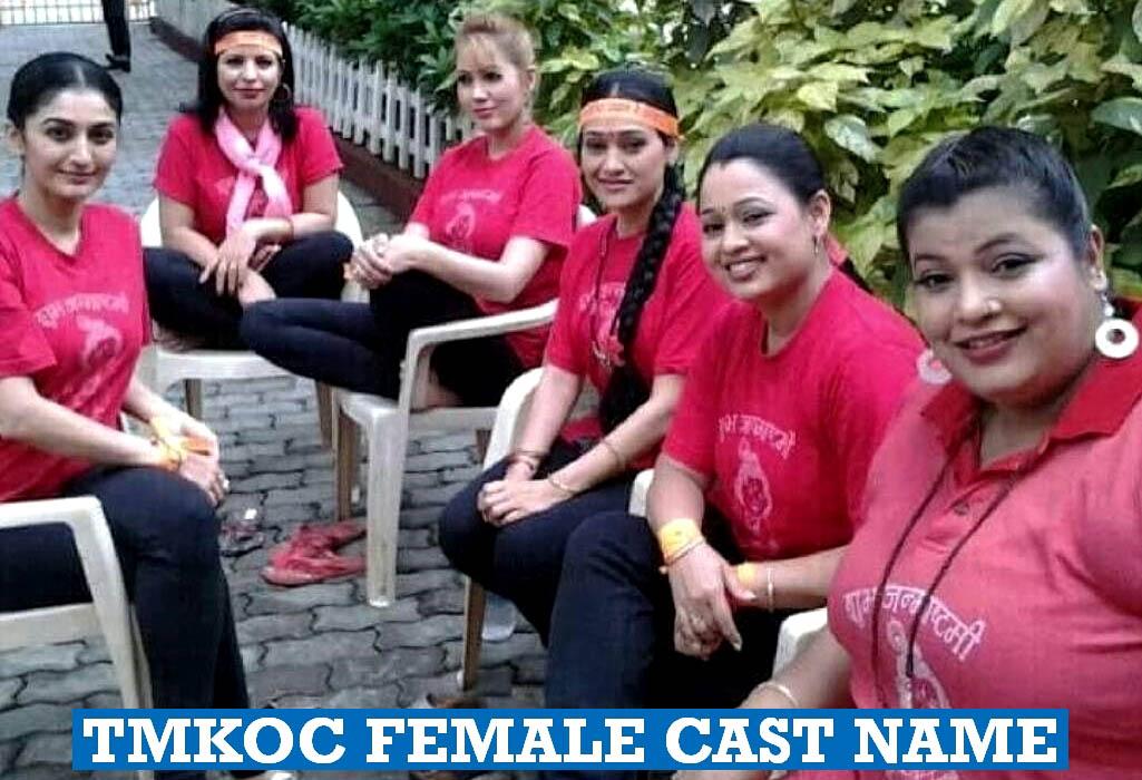 Taarak Mehta Ka Ooltah Chashmah Female Cast Name