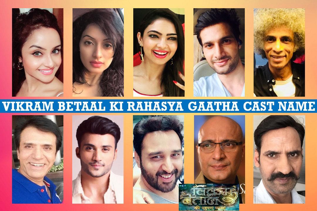Vish New Serial Cast