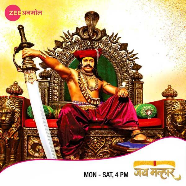 Zee Anmol Serials Name List - Jai Malhaar