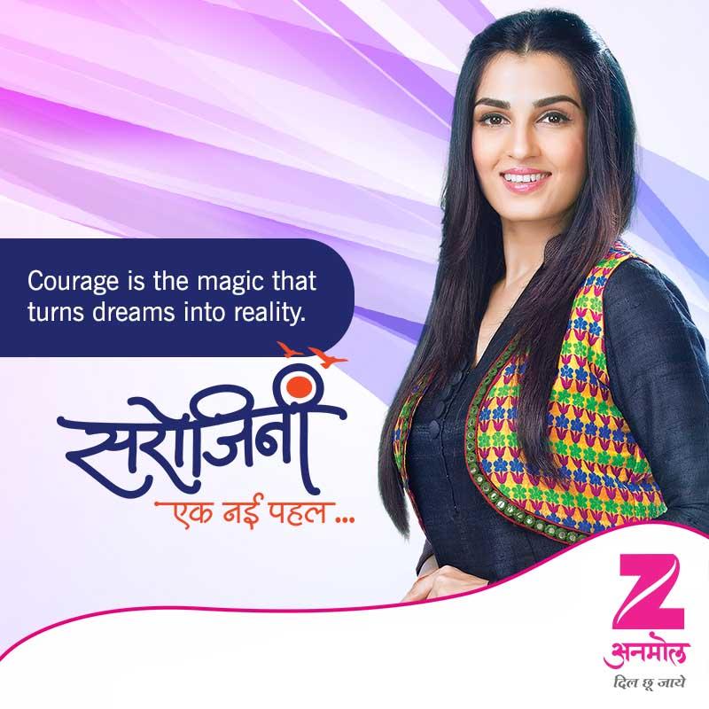 Zee Anmol Serials Name List - Sarojini Ek Nayi Pahal