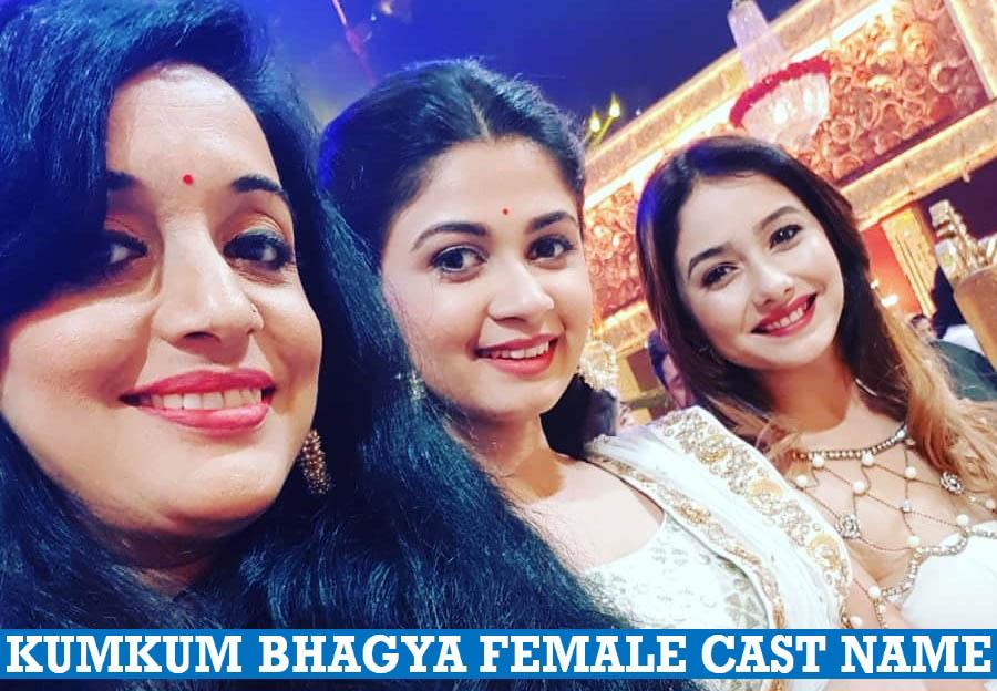 Kumkum Bhagya Female Cast Name, Zee Anmol, Free Dish