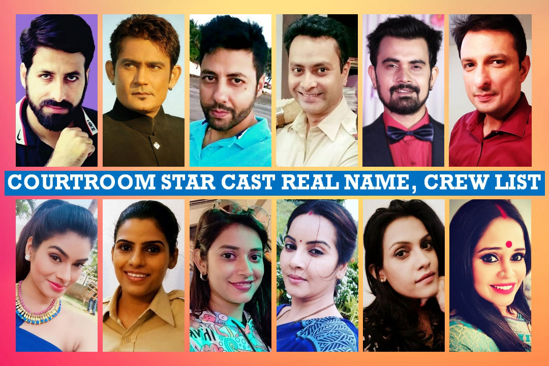 Courtroom Star Cast Real Name, Real Life, Colors TV Show, Crew Members, Story Plot, Genre, Wiki, Images, Pics