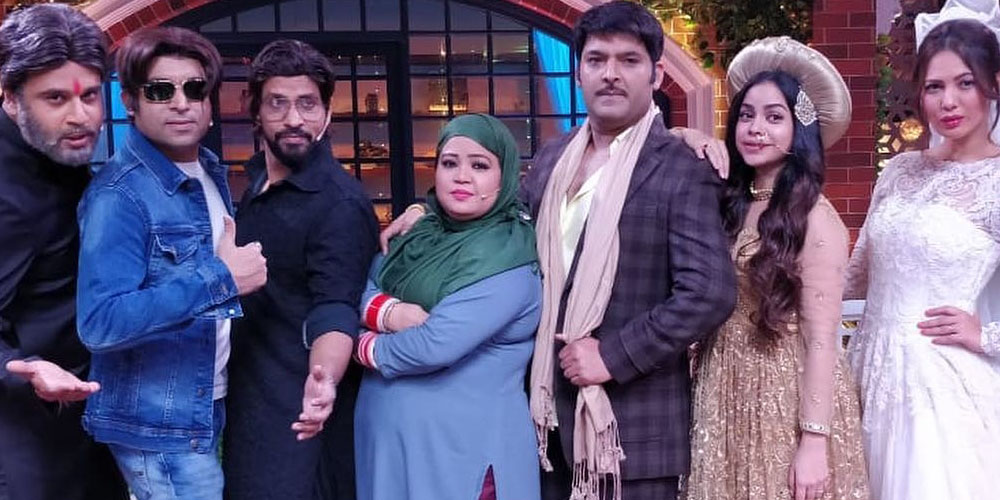 Kapil Sharma Show Cast and Characters