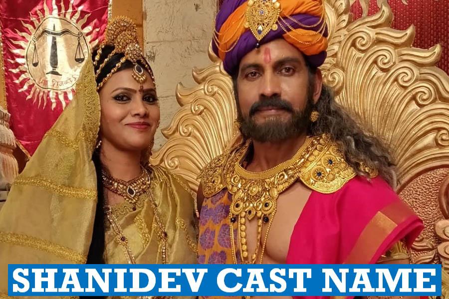 Mahima Shanidev Ki Cast Name, Dangal TV Show