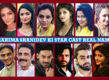 Mahima Shanidev Ki Star Cast Real Name, Dangal TV Serial, Story Plot, Crew Members, Wiki, Genre, Timing, Start Date, Pictures