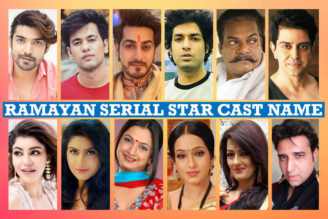 Ramayan Serial Star Cast Real Name, Dangal TV, Crew, Story, Wiki,Genre