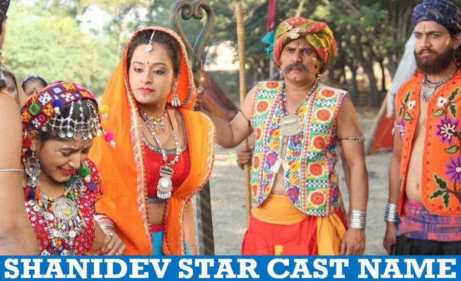 Shanidev Star Cast Name, Dangal Show