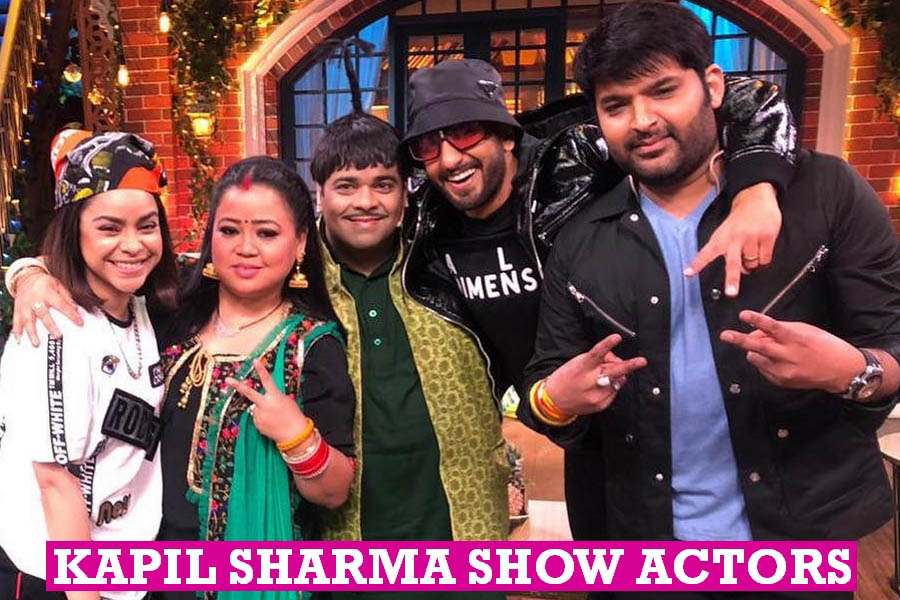 The Kapil Sharma Show Actors Name List
