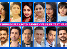Ek Bhram Sarvagun Sampanna Star Cast Real Name, Star Plus Series, Genre, Timing, Start, Premier, Crew, Story, Pics