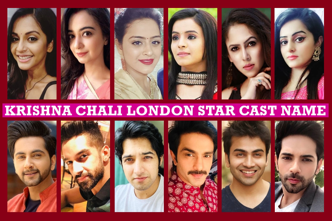 Krishna Chali London Star Cast Real Name, Star Plus Serial, Story, Crew,