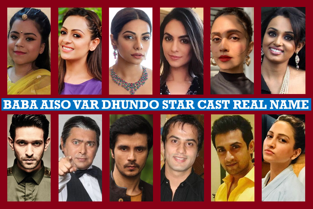 Baba Aiso Var Dhundo Star Cast Real Name, Dangal TV Serial,Crew,Story