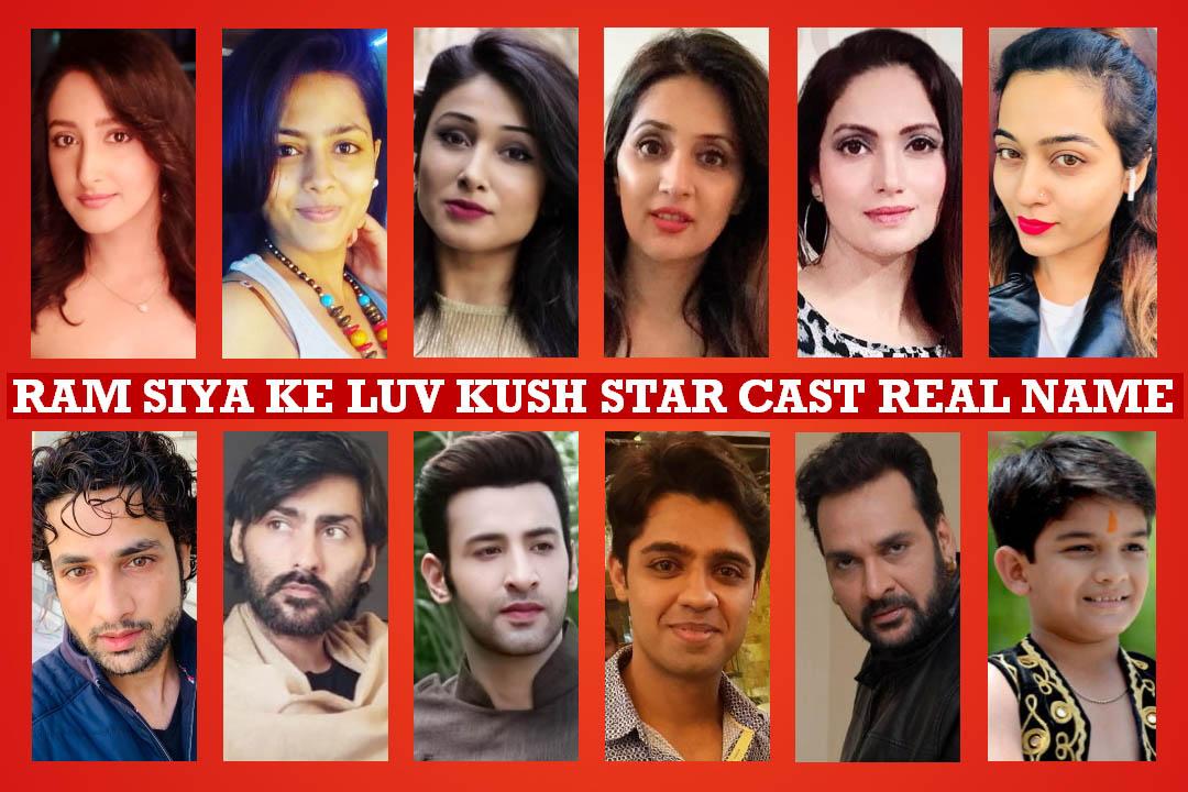 Ram Siya Ke Luv Kush Star Cast Real Name, Colors TV Serial, Crew Members, Wiki, Genre, Timing, Start Date, More