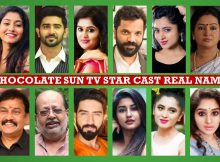 Chocolate Star Cast Real Name, Sun TV Serial, Crew Members, Genre, Timing, Pictures, Start Date, Images, Story Plot, Wiki