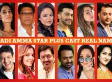 Dadi Amma Maan Jaao Star Cast Real Name, Star Plus Serial, Crew Members, Wiki, Genre, Timing, Start Date, Story Plot, Pictures, Images and More