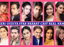 Meri Gudiya Star Cast Real Name, Star Bharat Serial, Start Date, Story Plot, Timing, Crew Members, Genre, Wiki, Images, Pictures and More
