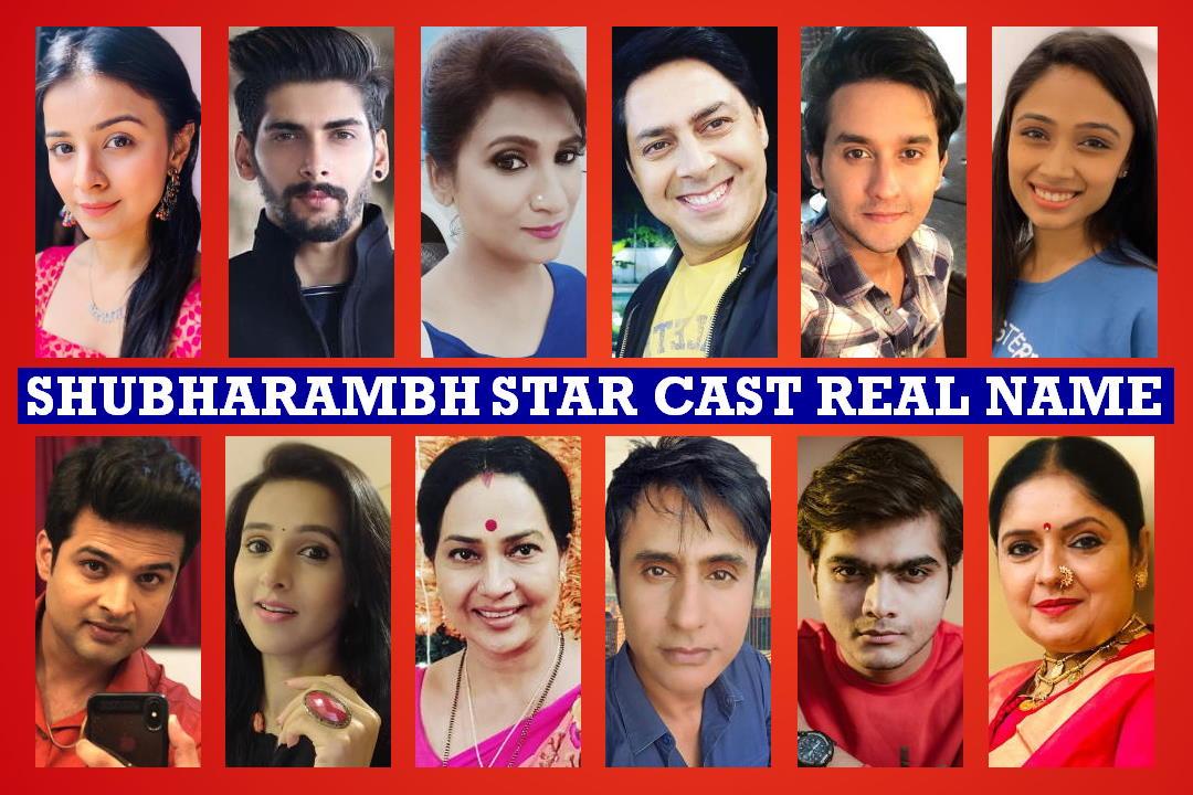 Shubharambh Star Cast Real Name, Colors TV Serial, Story Plot, Wiki, Crew Members, Start Date, Timing, Genre, Images, Pictures
