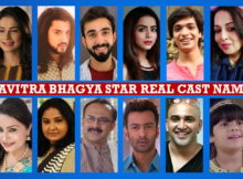 Pavitra Bhagya Star Cast Real Name, Colors TV Serial, Crew Members, Pictures, Timing, Genre, Wiki, Story Plot, Start Date, Images