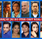 Maharaj Ki Jai Ho Star Cast Real Name, Star Plus Serial, Start Date, Crew Members, Genre, Wiki, Story Plot, Timing, Images, Pictures and More