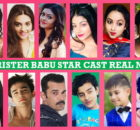 Barrister Babu Star Cast Real Name, Colors TV Serial, Genre, Wiki, Crew Members, Story Plot, Pictures, Timing, Start Date, Images