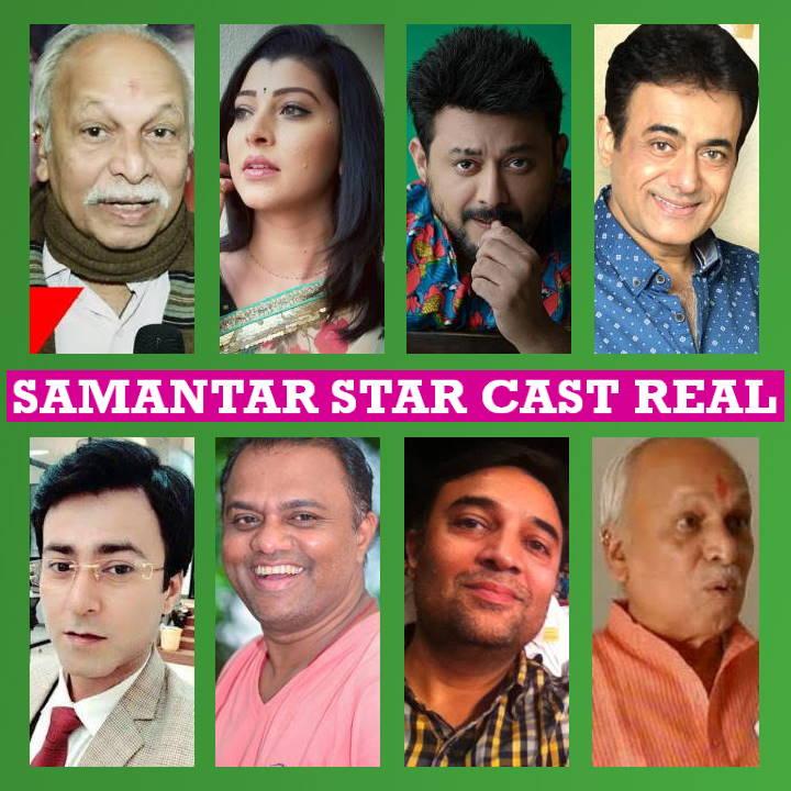 Samantar Star Cast Real Name, MX Player Web Series, IMDb, Genre, Wiki, Crew, Story Plot, Pictures, Start